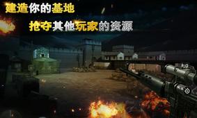 二战狙击图3