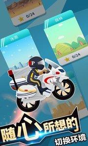 传奇赛车摩托飞车图3