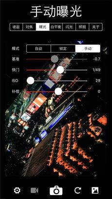 XN专业手动相机图2
