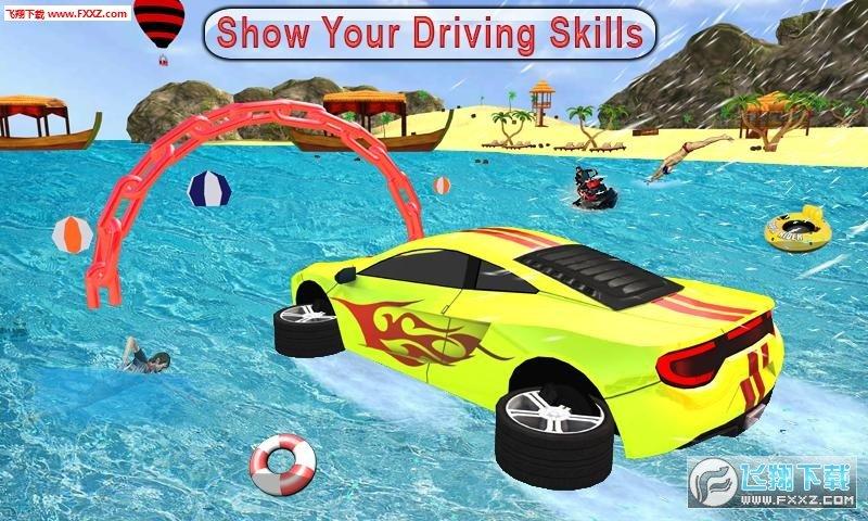水上冲浪特技赛车图1