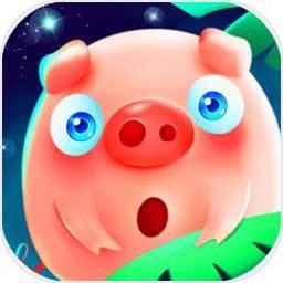 迷你猪猪保卫战