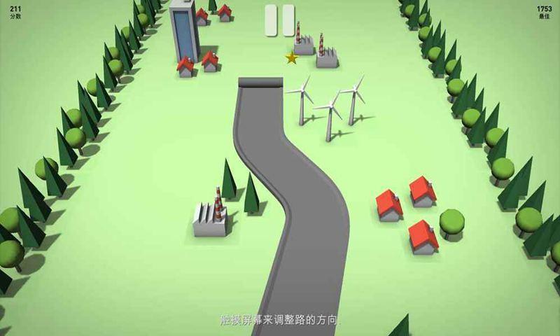 道路与车图3