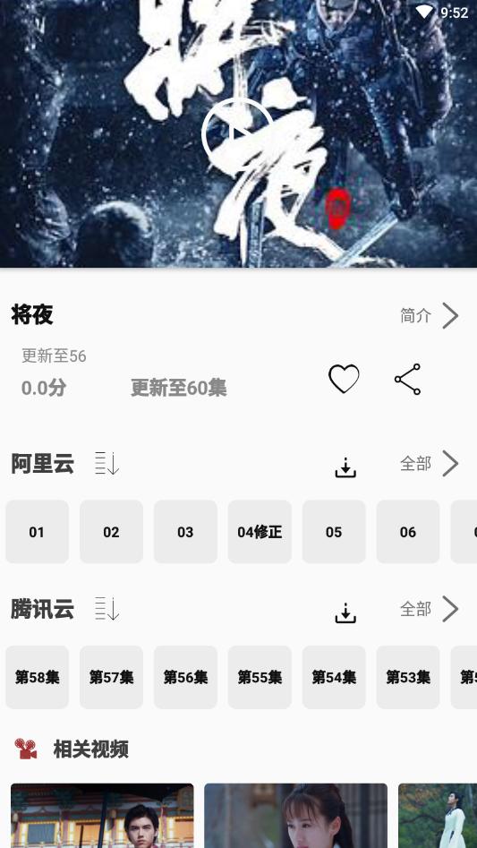 美剧侠图1