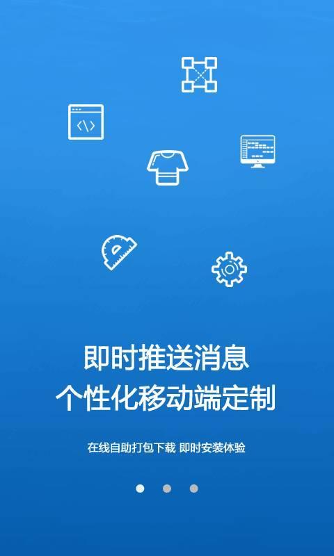 华州宣传网图3