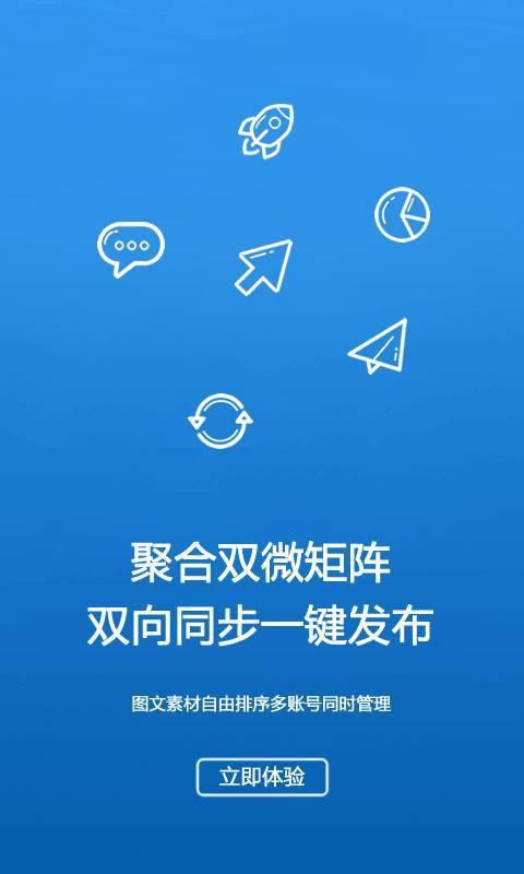 华州宣传网图5