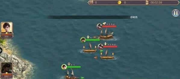 航海传说图1