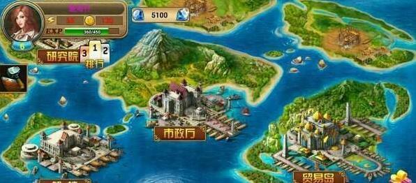 海岛之王图3