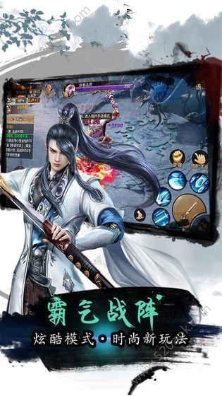 剑来斩仙图4