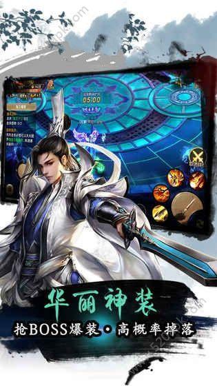 剑来斩仙图3