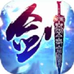 剑来斩仙  v1.1.9