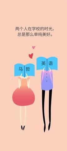 恋与明信片图1