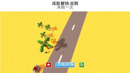 坦克战地大逃杀图2