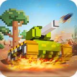 坦克战地大逃杀  v1.0