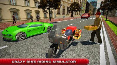 摩托赛车模拟器图3