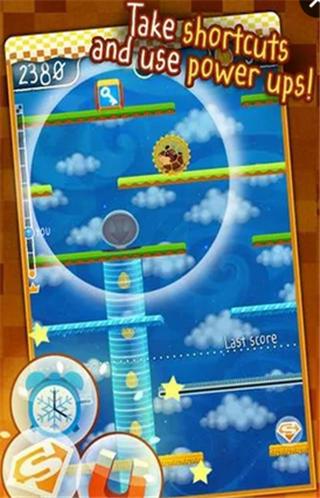 幻想游戏仓鼠球图4