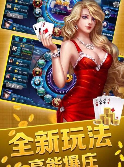 2019满30元可以提现的棋牌游戏app有哪些?