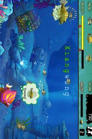 幻想游戏吞食鱼图4