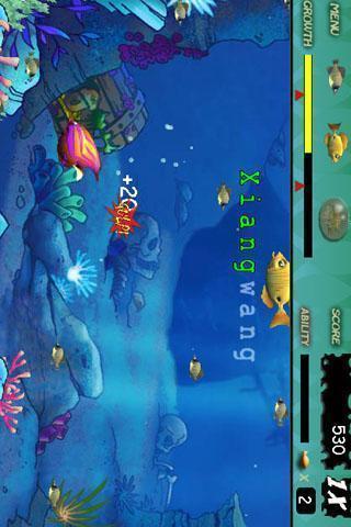幻想游戏吞食鱼图2