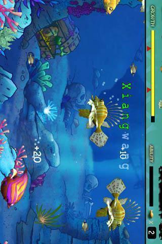 幻想游戏吞食鱼图5