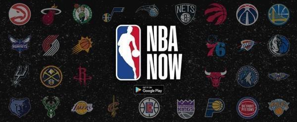 NBA Now图1