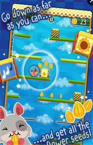 幻想游戏仓鼠球图2