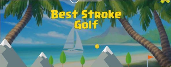 高尔夫最佳击球图2