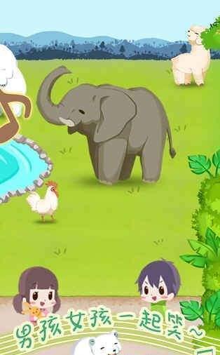 动物园拯救计划图1