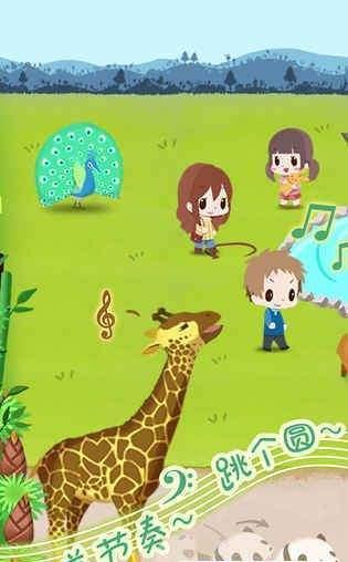 动物园拯救计划图2