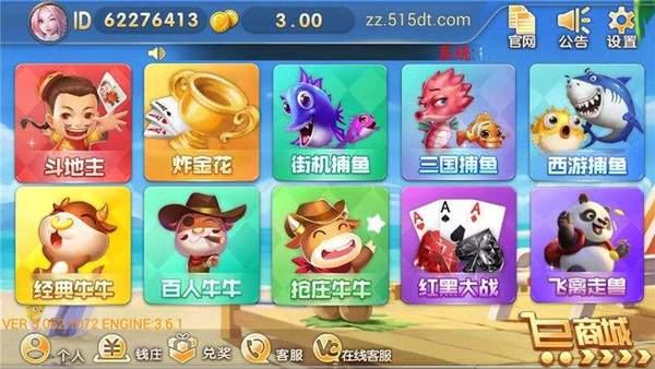 2019最火爆真人提现棋牌游戏有哪些?