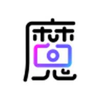 魔彩相机  v1.0.1