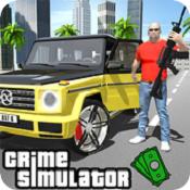 真正的黑帮犯罪模拟器