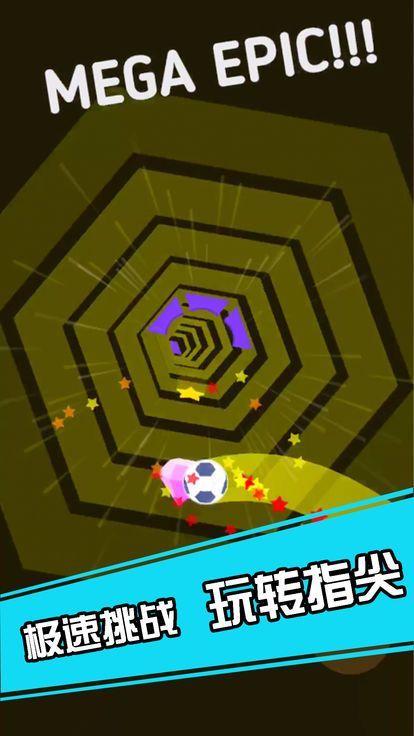 球球穿梭隧道图2
