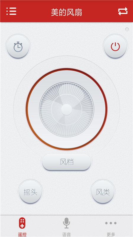 万能空调遥控器图1