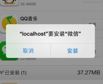 微信怎么更新到7.0版本官方版 微信更新到7.0版本教程[多图]