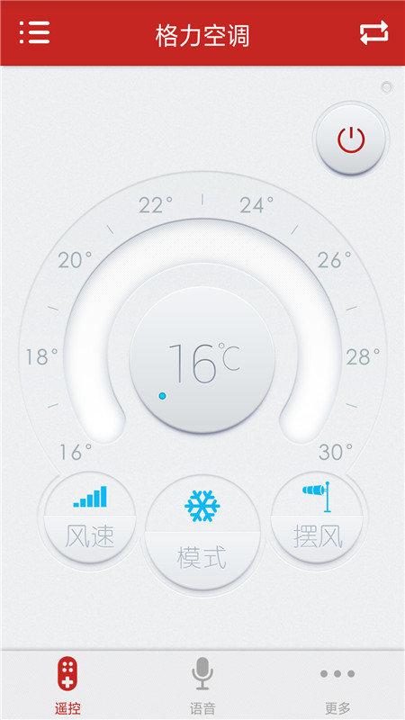 万能空调遥控器图5