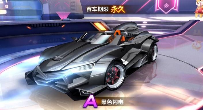 QQ飞车手游黑色闪电和圣光雪狐哪个好 黑色闪电和圣光雪狐对比