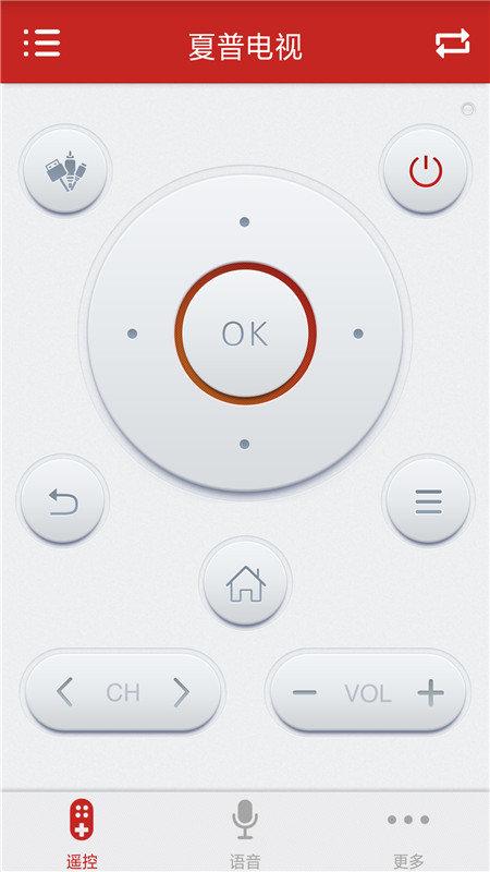 万能空调遥控器图3