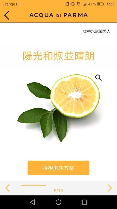 黄色你图2