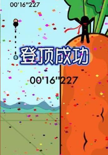 欢乐萝卜农场图1