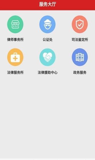 甘肃司法行政图2
