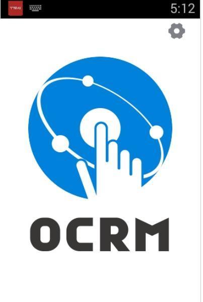 宏健OCRM图1