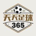 365天天足球