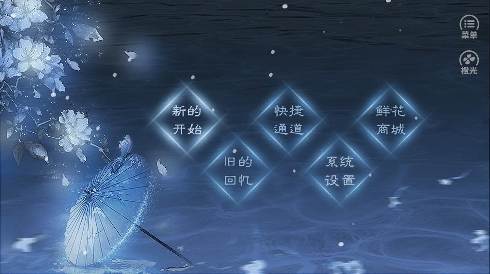 穿越之凤蓝吟图1