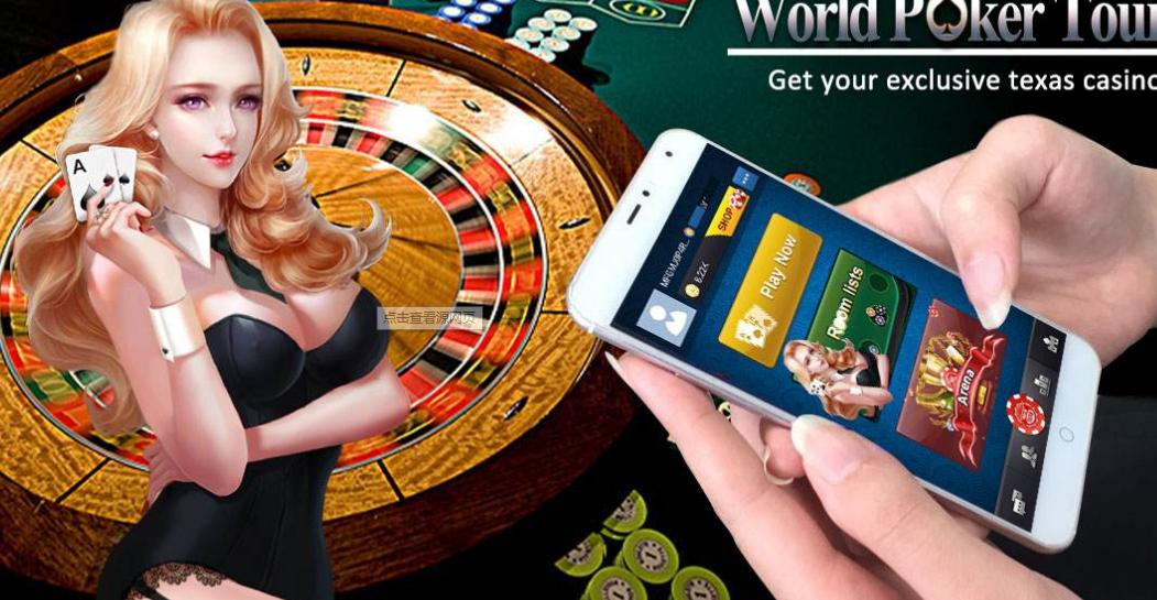 可以提现到微信的棋牌有哪些 可以提现到微信的棋牌10元20元推荐