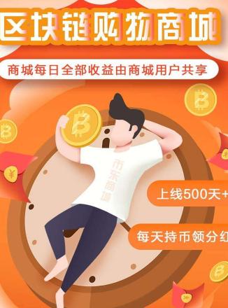 币冬优选怎么赚钱 币冬优选赚钱方法介绍[多图]