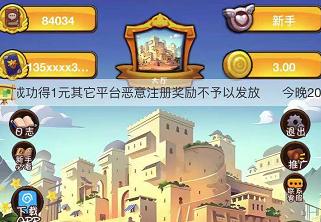 沙漠骆驼游戏真的能赚钱吗 沙漠骆驼怎么赚钱[多图]