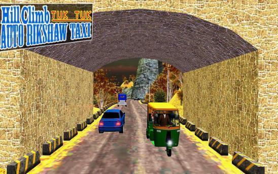 山人力车驾驶模拟图4