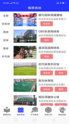 YQ体育图3