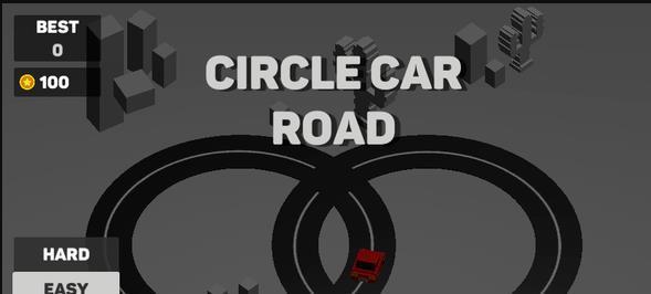 环形车行道图1