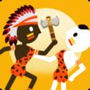 原始人战斗狩猎